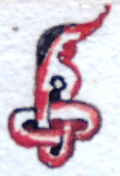 d�coration du ms Athous Iviron 186, f. 143v