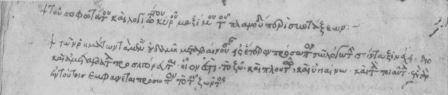 M. Planude, Sur la syntaxe (Athous Iviron 192)