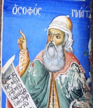 Platon, Mont Athos, Moné Vatopediou